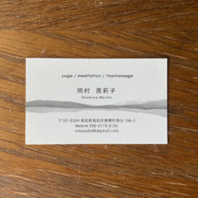 OkamuraMariko business card